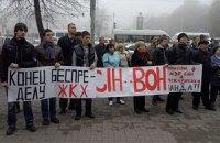 Жители Запорожья вышли на митинг с требованием отставки мэра