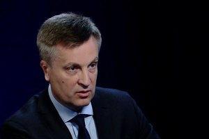 """Наливайченко прийшов на допит у супроводі """"Альфи"""""""