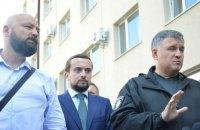 """Аваков про спецоперацію в Луцьку: """"Ви бачите тільки ті фрагменти, які ми давали вам побачити"""""""
