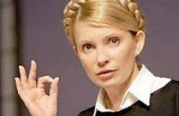 Тимошенко пообещала обеспечить людей квартирами