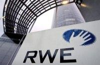 Німецька RWE стала найбільшим західним постачальником газу в Україну