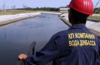 """""""Вода Донбасу"""" не виявила порушень у водопровідній воді в Макіївці"""