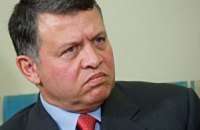 Король Йорданії розпустив парламент