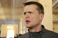 Бойцы АТО требуют лишить нардепа Луценко мандата за клевету