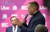 Крулько: закон о реинтеграции Донбасса нужно распространить на Крым