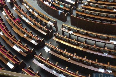 У Раді оголосили про початок підготовки до першого засідання нового скликання