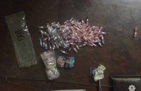 В Кривом Роге задержали группу наркодилеров с 400 дозами метамфетамина
