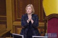 Семьи 60 украинских политзаключенных получили по 100 тыс. гривен помощи МинВОТ