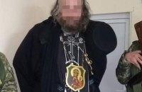 Госпогранслужба задержала иностранца в церковной рясе, который в розыске Интерпола
