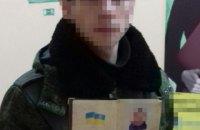 """СБУ блокировала механизм финансирования террористов """"ЛНР"""" через системы электронных платежей"""