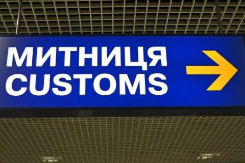 Нацбанк упростил порядок перемещения наличной валюты через границу