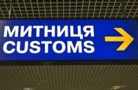 НБУ изменил порядок декларирования наличной валюты на таможне