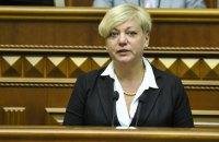 Парубий: Гонтарева отчитается в Раде 1 марта