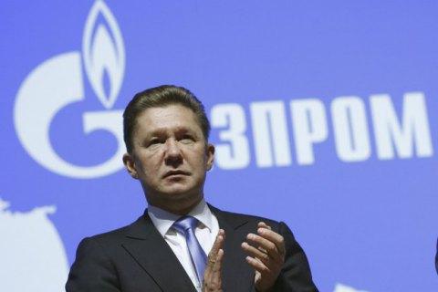 """""""Газпром"""" припинив виставляти """"Нафтогазу"""" рахунки за поставки газу в ОРДЛО"""