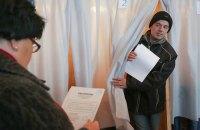 """""""ДНР"""" и """"ЛНР"""" проводят незаконные выборы в оккупированных районах"""