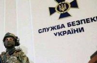 """СБУ провела обыски в парламенте, правительстве, МИД и СНБО в связи с """"харьковскими соглашениями"""""""