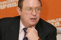 Суд арестовал Галицкого на два месяца