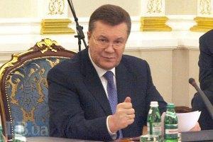 Рада збільшила видатки на Януковича на 32 мільйони