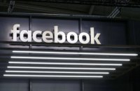 Facebook видалив сторінки видань Znaj.ua, Politeka і Hyser