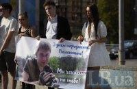 У центрі Києва пройшла акція на підтримку кримського політв'язня Вигівського