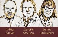 Нобелівську премію з фізики отримав нащадок українських емігрантів