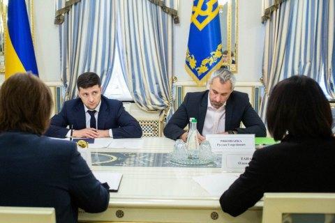 Зеленський пообіцяв допомогти ВАКС вирішити проблему з приміщенням