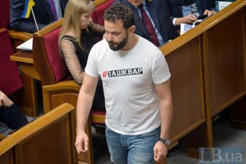 74 депутати оскаржили в КСУ заборону на зупинку рішень НБУ та Фонду гарантування вкладів