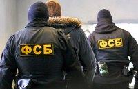 ФСБ затримала жителя Сімферополя за звинуваченням у шпигунстві на користь України