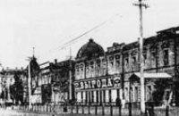 В Днепропетровске на Пастера появился «доходный дом»