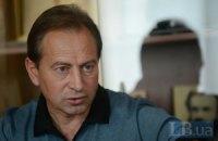 АП обещала поддержку Томенко на президентских выборах