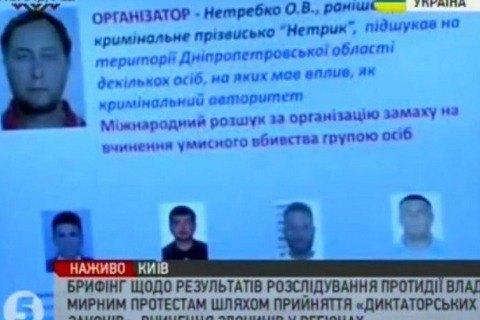 Куприй: Организатора нападения наЧерновол нашли повешенным вСИЗО
