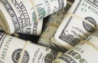 Україна розміщує єврооблігації на $2 млрд під 9-9,75%