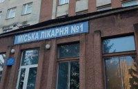 В результате пожара в больнице в Черновцах погиб человек (обновлено)