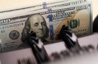 Адміністрація Байдена планує збільшити податки для американців з доходом понад $400 тис., - Bloomberg