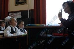 Депутаты разрешили Табачнику закрывать школы и дальше