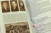 Табачник заборонив львівським учителям прославляти Бандеру
