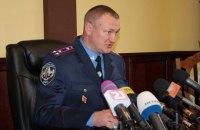 Аваков сменил главу Нацполиции Ровенской области