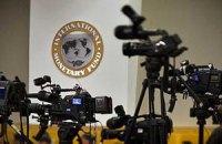 Миссия МВФ едет в Украину