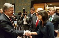 Порошенко зустрівся з Пенсом та Гейлі перед засіданням Ради безпеки ООН в Нью-Йорку