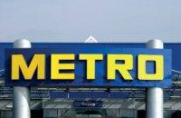 Metro откроет 20 магазинов в Украине за $125 млн