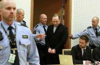 Брейвик жалуется, что его высмеивают в суде