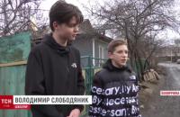 В Винницкой области двое подростков поймали вора-рецидивиста