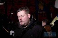 Экс-нардеп Ильенко заявил, что идет в мэры Киева
