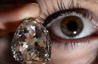 На Sotheby's продали діамант європейських монархів