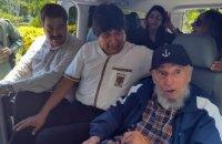 Фідель Кастро відзначив 89-й день народження з Мадуро і Моралесом