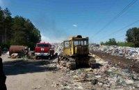 В селе Новые Петровцы под Киевом горела мусорная свалка (обновлено)