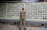 Генштаб: Пропавшими без вести после Иловайска остаются 84 военных