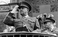 Испания официально осудила режим Франко