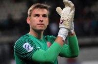 Повторні тести двох воротарів збірної України на COVID-19 перед матчем з Францією дали негативний результат