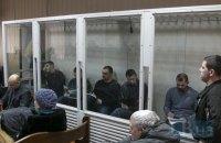 """Суд оставил под стражей обвиняемых в расстрелах на Майдане экс-""""беркутовцев"""""""